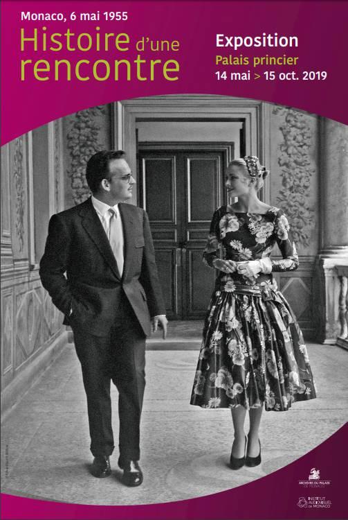 """Выставка """"Монако, 6 мая 1955 года. История знакомства"""""""