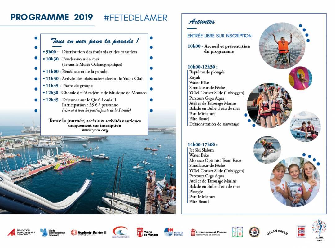 Праздник моря в Монако - 2019