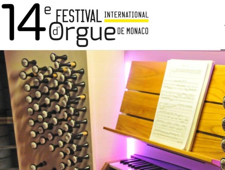 14-й Международный органный фестиваль