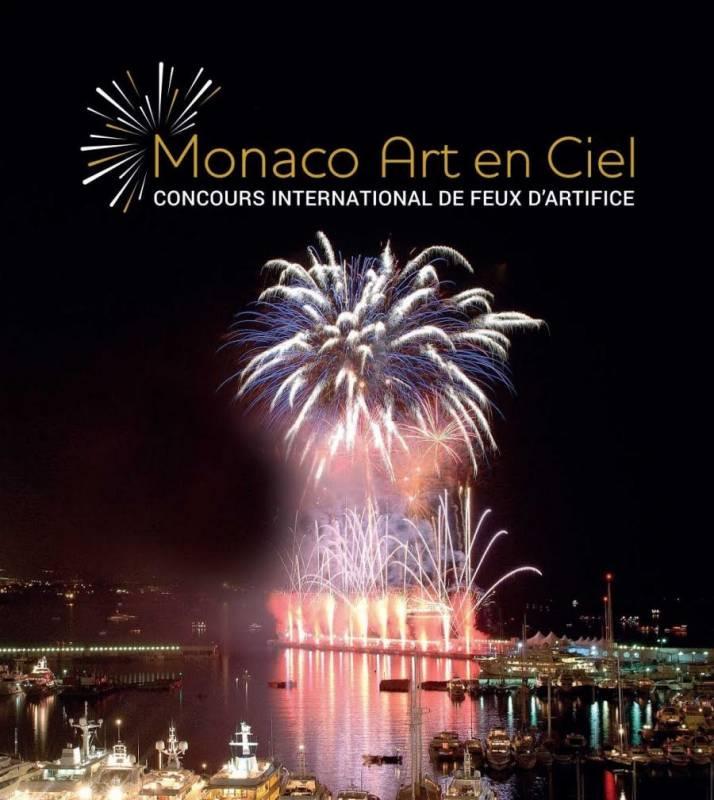 Скоро в Монако стартует долгожданный Международный музыкальный конкурс фейерверков