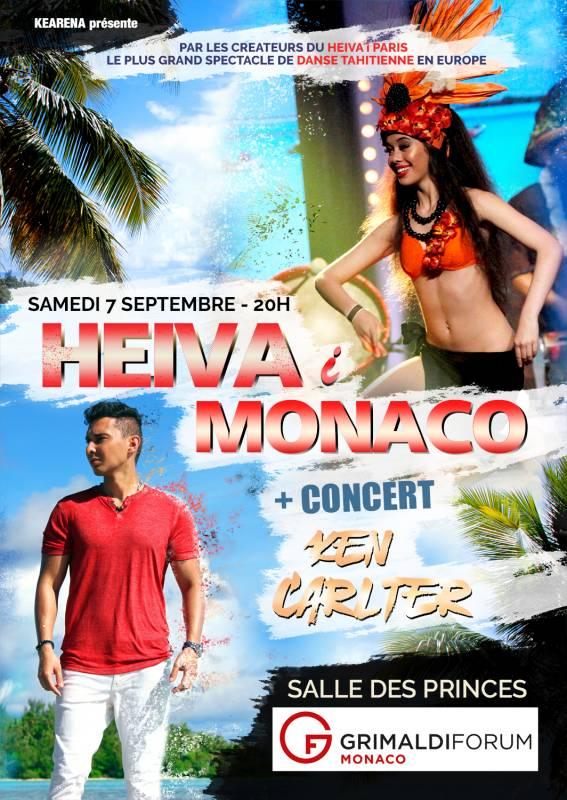 """Танцевальное шоу """"Heiva i Monaco"""""""