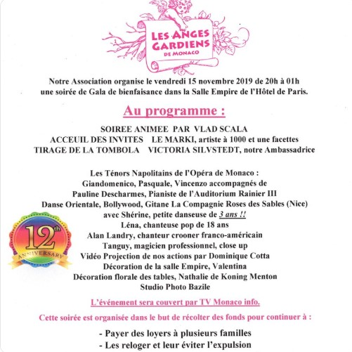 """Благотворительный гала-вечер в пользу """"Les Anges Gardiens de Monaco"""""""