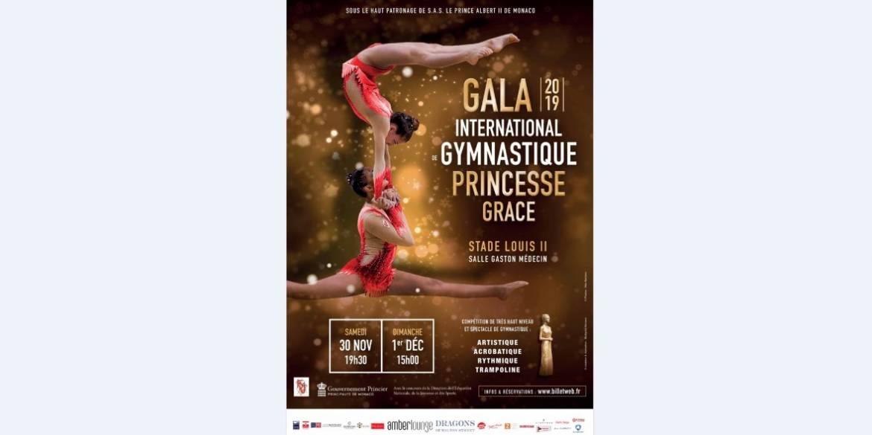 Международный праздник гимнастики International Gymnastics Gala «Princesse Grace»