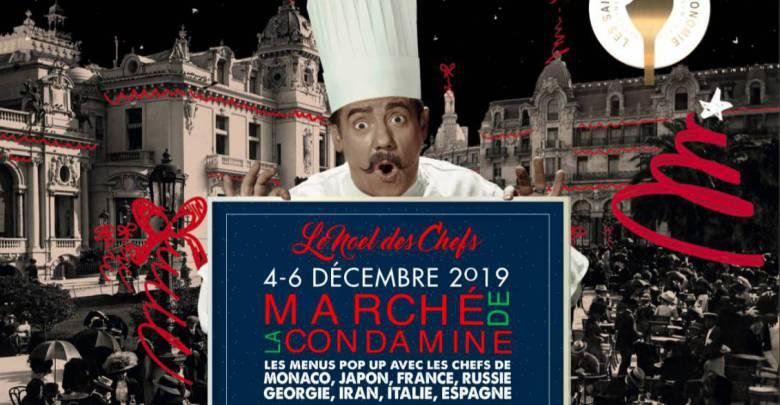 Рождество уже стучится к нам вместе со зрелищным международным кулинарным фестивалем