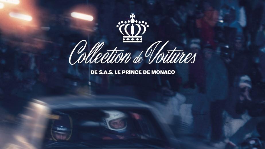 Выставка раллийных автомобилей в Музее коллекции князя Монако