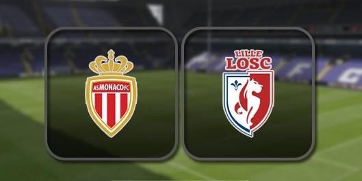 Футбольный матч Лиги 1. «Монако» — «Лилль»