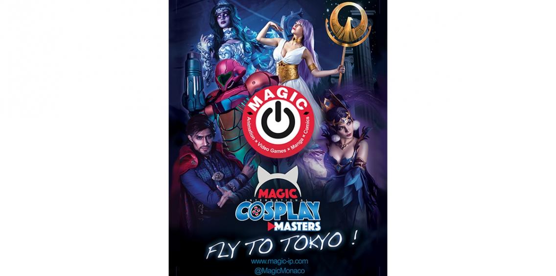 Международная конференция MAGIC (Monaco Anime Game International Conferences)