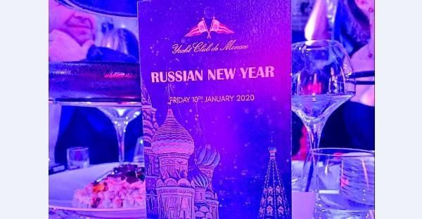 Новый год пришёл в Монако с русским блеском