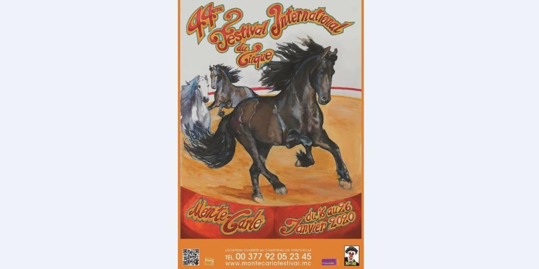 Скоро в княжестве: 44-й Международный цирковой фестиваль Монте-Карло