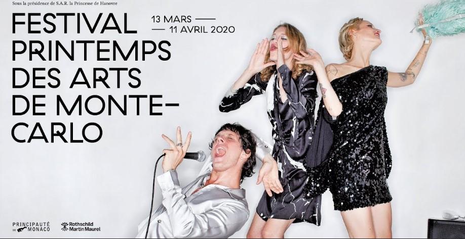 Фестиваль «Весна искусств» - 2020
