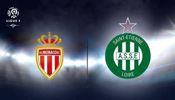 Футбольный матч Лиги 1. «Монако» — «Сент-Этьен»