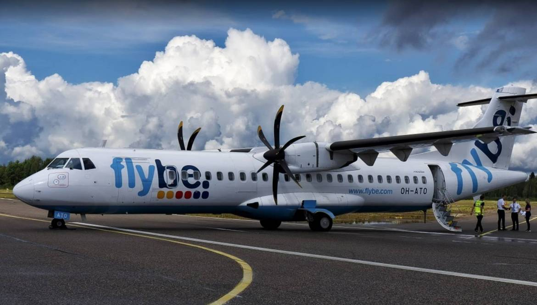 Вспышка коронавируса и финансовые трудности приводят к банкротству авиакомпании