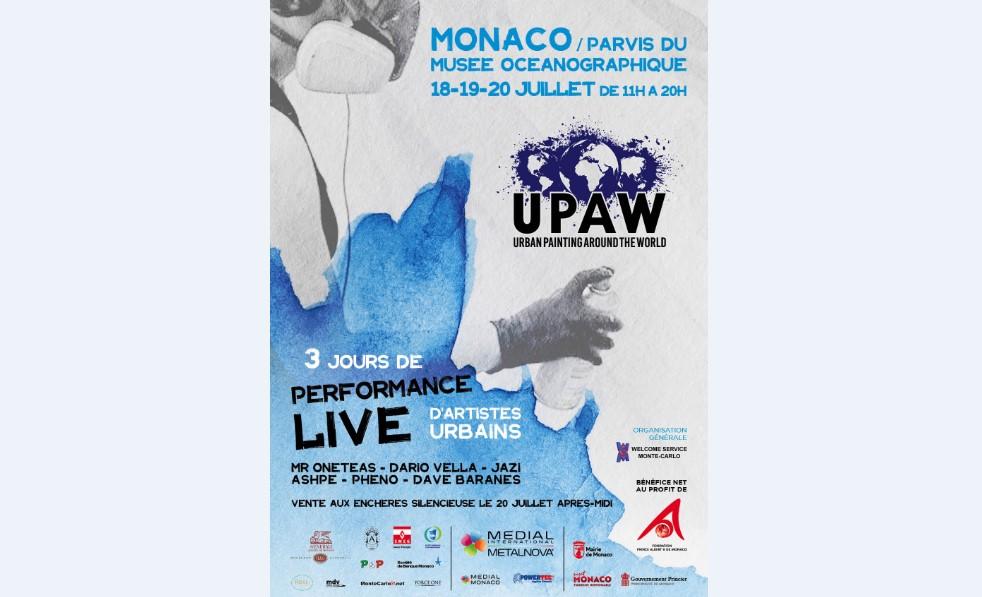 4-й Фестиваль уличного искусства UPAW