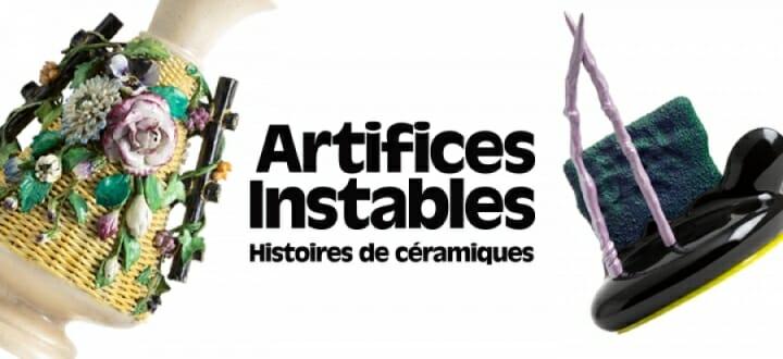 Выставка, посвящённая истории керамики
