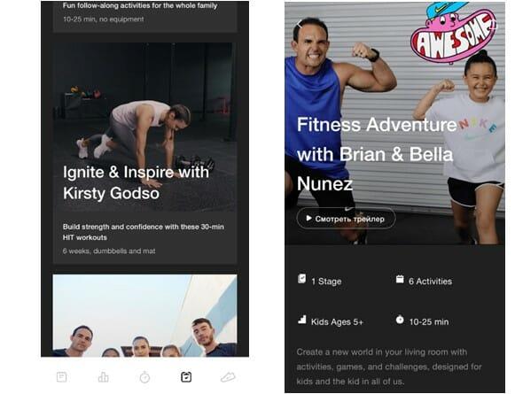 5 бесплатных фитнес-приложений для занятий дома