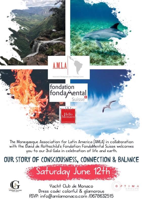 Ассоциация Стран Латинской Америки приглашает на гала-вечер