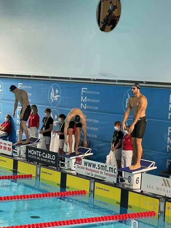 Международная встреча по плаванию и её вклад в водный спорт