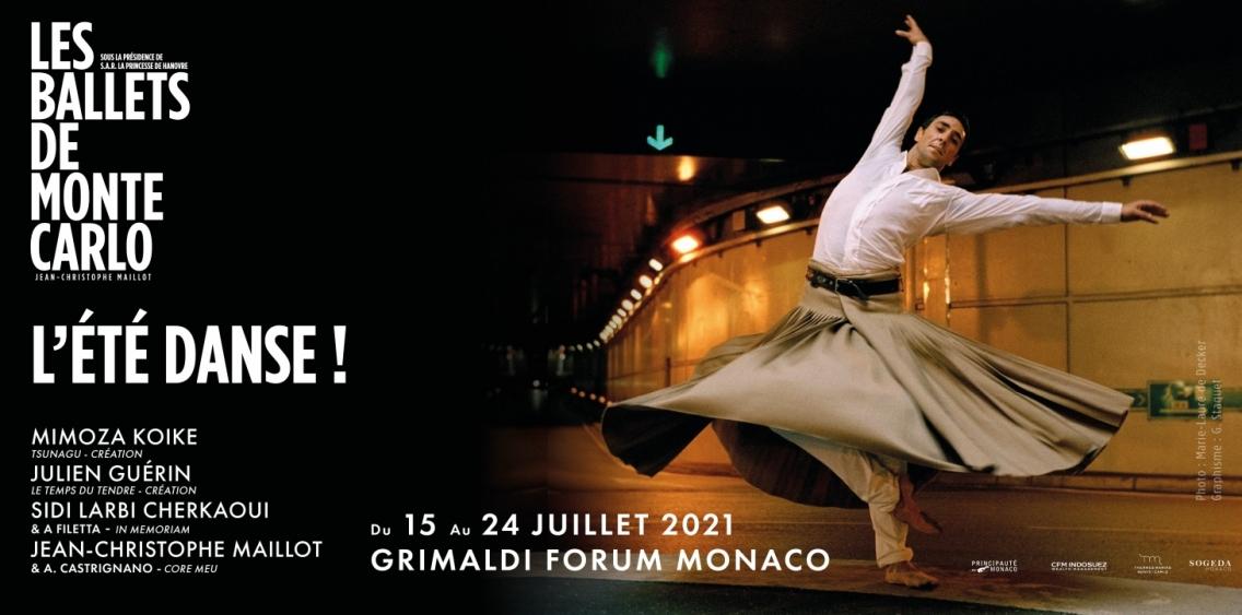 """Танцевальные вечера """"L'Été Danse!"""" Балета Монте-Карло"""