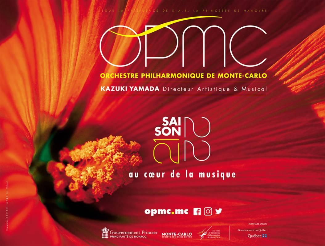 Симфонический концерт Филармонического оркестра Мнте-Карло