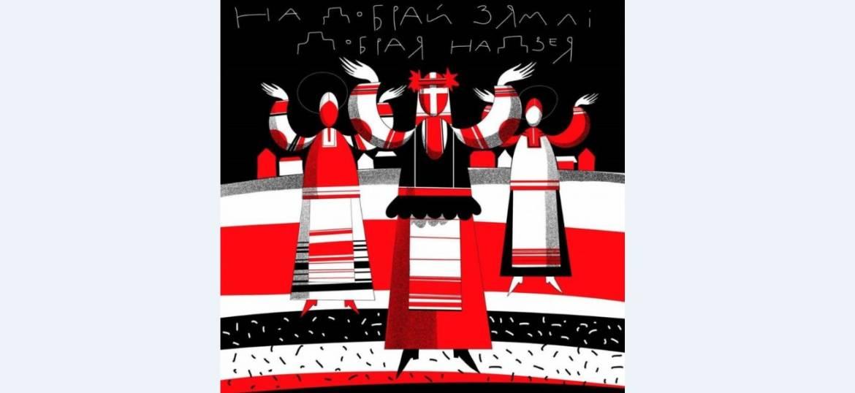 «Беларусь: история через искусство»: чем удивят публику художники?