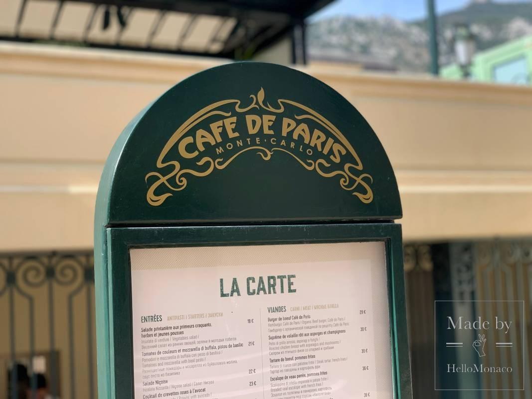 Легендарное Cafe de Paris закроет свои двери до лета 2023 года